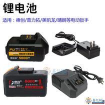 Power Tool Accessories de Genesis Rio Tinto great torsion Mei Kai long