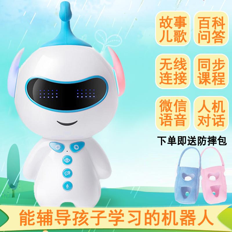 胡巴智能机器人早教机可充电连wifi版儿童玩具学习对话故事机遥控