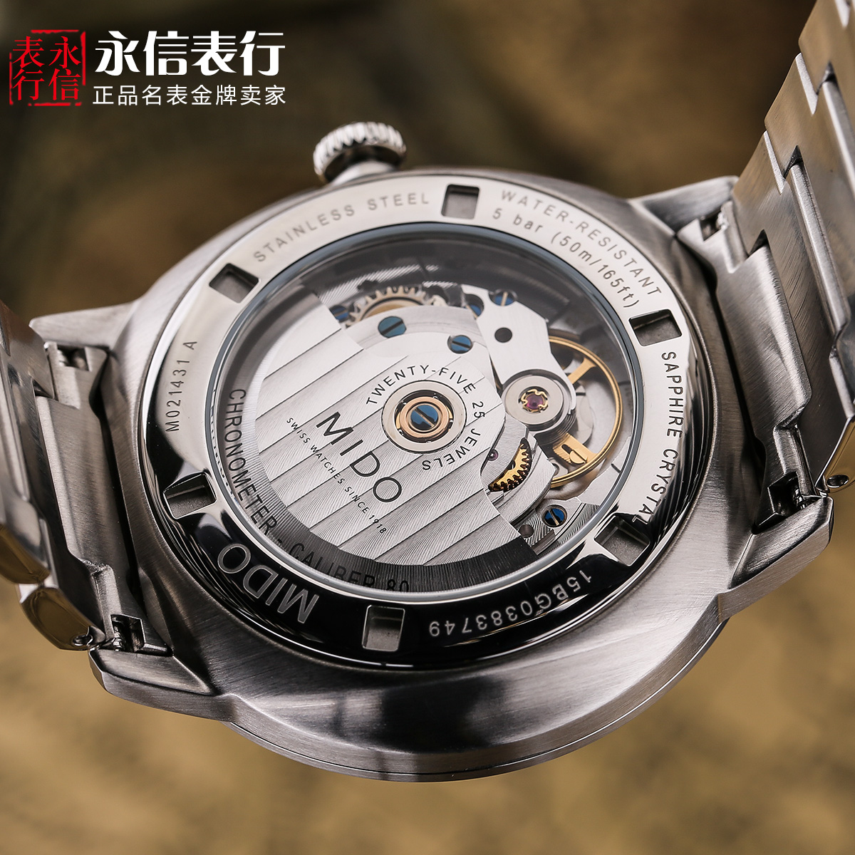 Швейцарские наручные часы Mido  M021.431.11.051.00