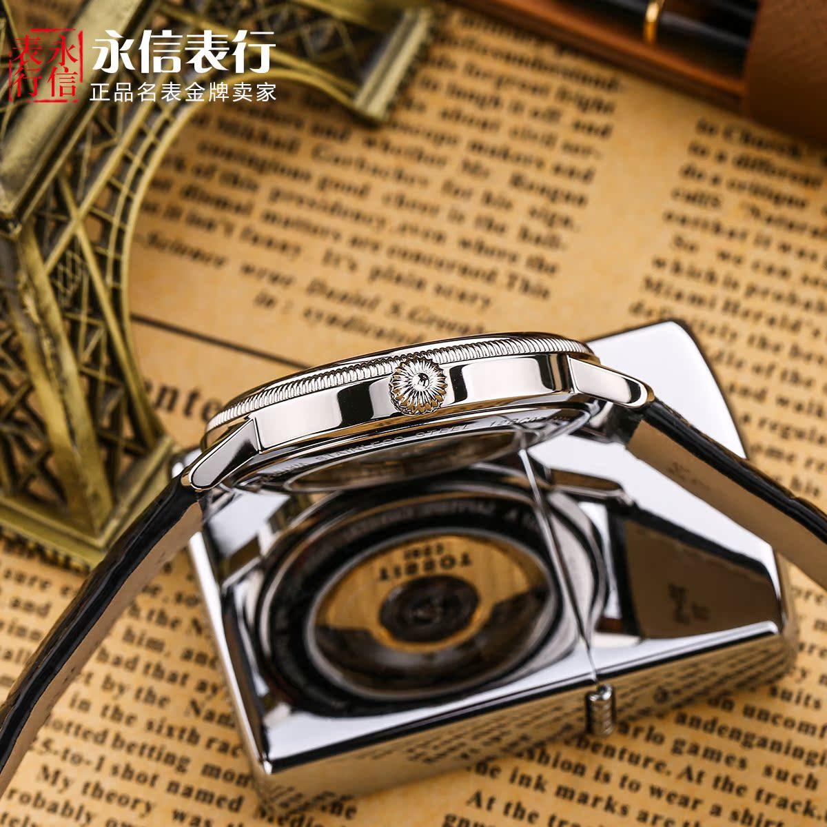 Швейцарские наручные часы Tissot  T045.407.16.053.00 2892