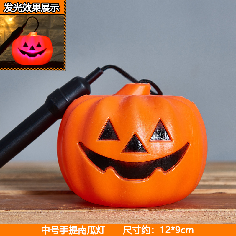 Medium Portable Pumpkin Light