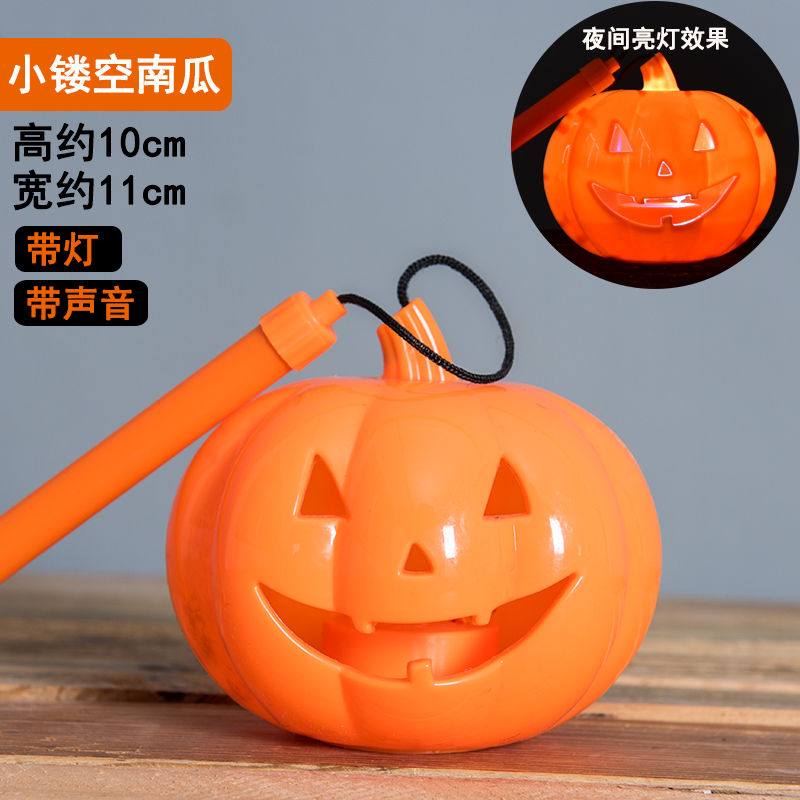 Small Portable Ghost Called Hollow Pumpkin Light