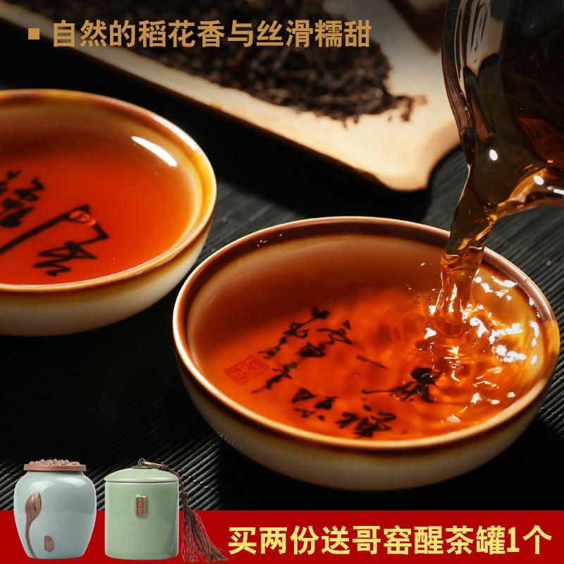 紫昌号糯香宫廷普洱礼盒,喝茶朋友实用礼物