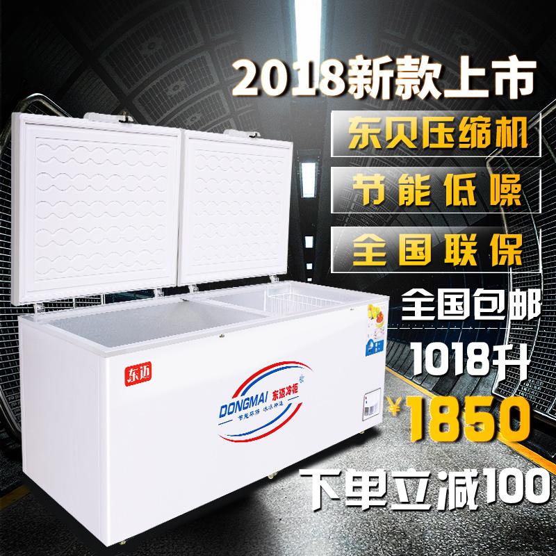 Dongmai 1018 литров морозильник коммерческая большая емкость морозильник замороженный охлажденный горизонтальный большой холодильник свежий мясо кабинет чай