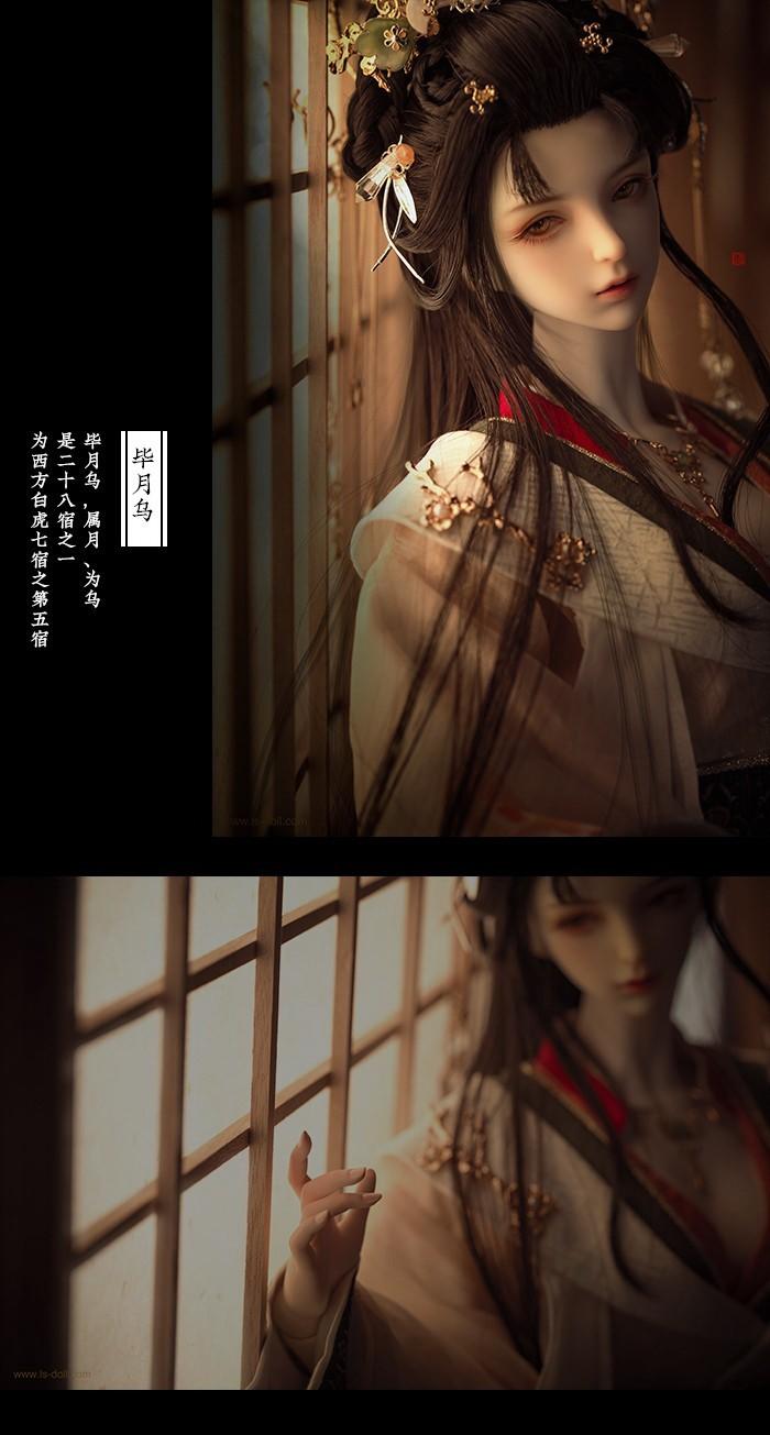 ls_biyuewu_04.jpg
