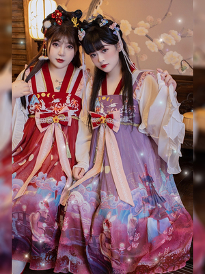taobao agent Hard candy large size original cloud one dream heavy industry Han element suit ancient style dress fat mm Hanfu two-piece autumn
