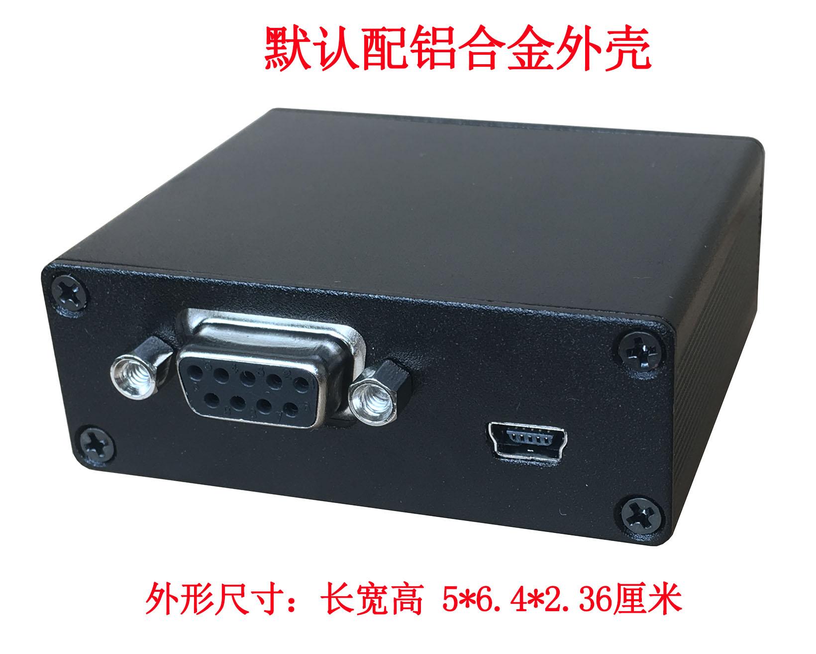 ublox ZED F9P四星六頻釐米精度無人機RTK網絡連接千尋位置整機