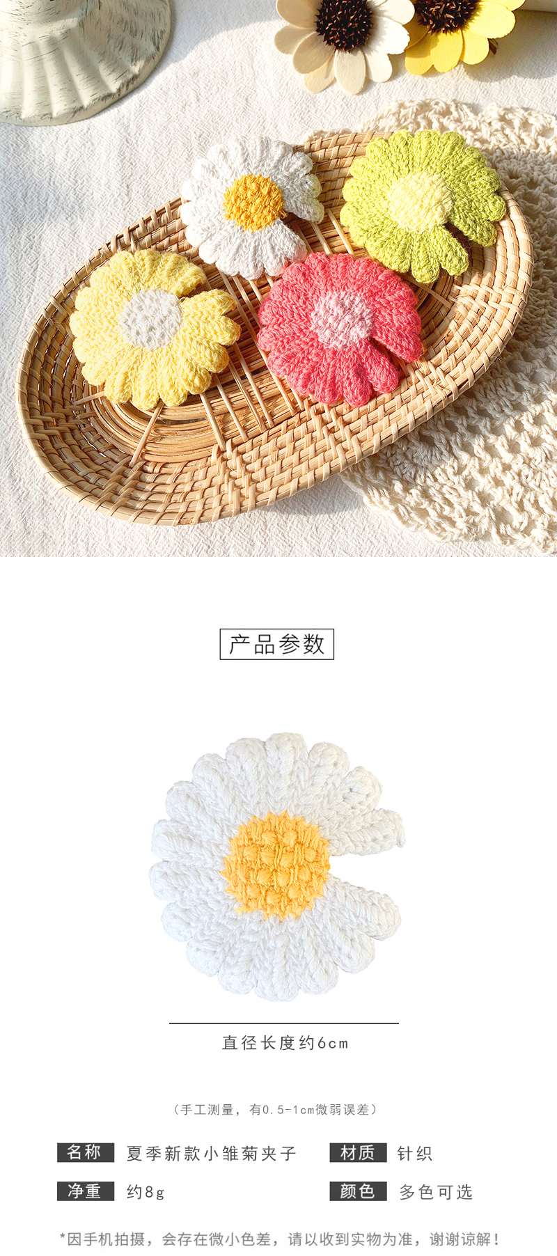 small daisy hair clip simple side clip bangs clip girl clip headdress nihaojewelry wholesale hair card cute top clip hair accessory NHOF215332