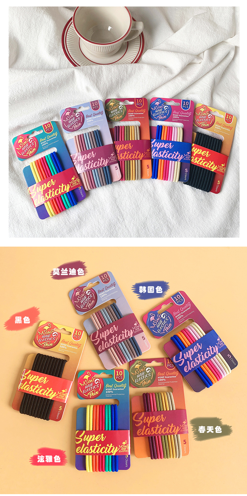 10 Korean-style rubber bands Japan and South Korea new girl hair ring simple cute hair rope tied hair rubber band NHOF196034