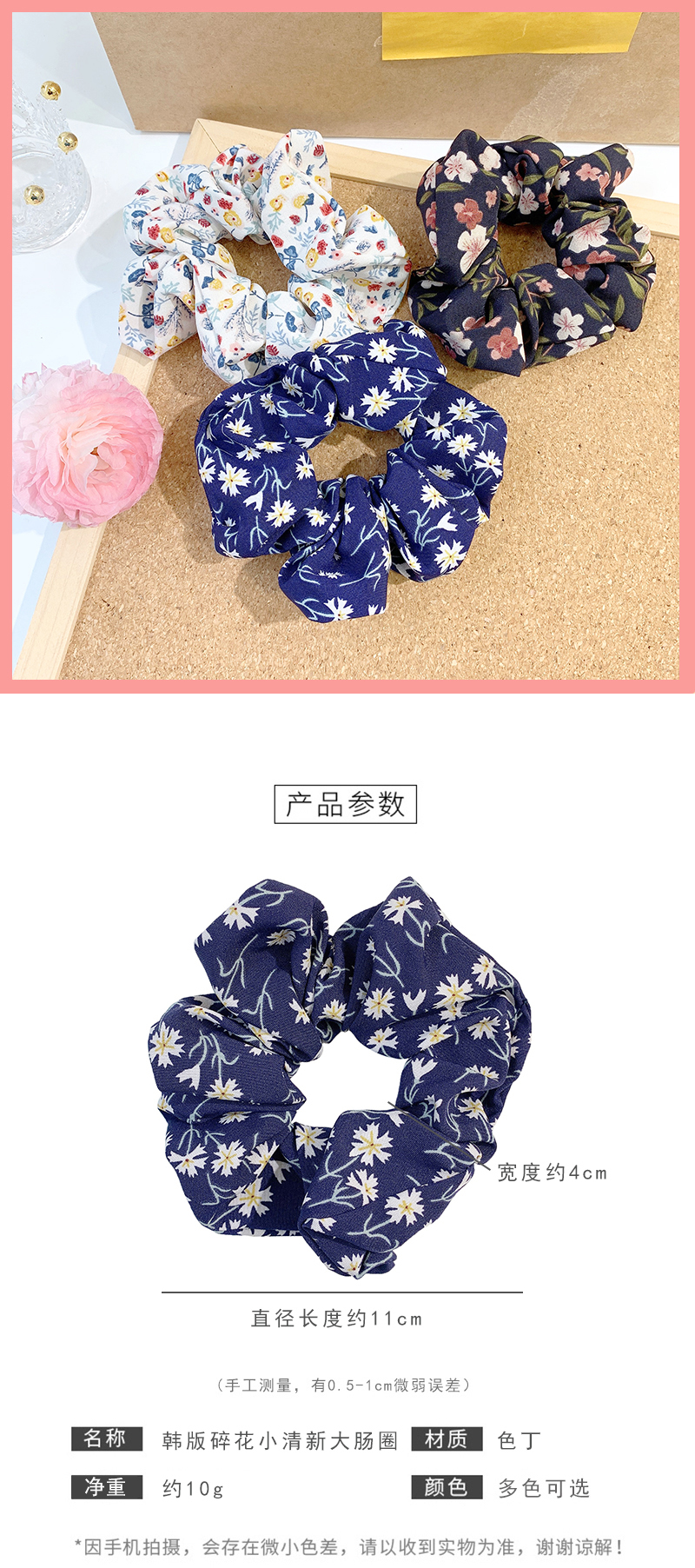 New fashion simple head rope wave point cheap scrunchies wholesale NHOF209727
