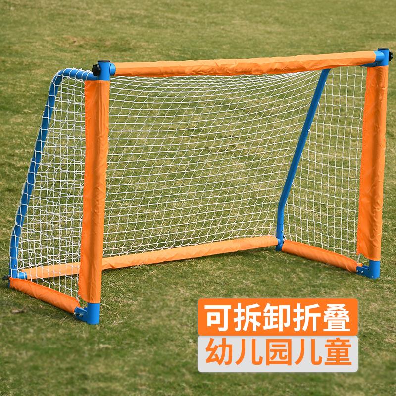 Небольшой футбол цели комнатный три система ребенок складные портативный ученик конкуренция домой на открытом воздухе футбол цели коробка