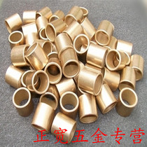 Oil bearing Copper Sleeve guide Sleeve Copper BUSHING QUALITY Specification 1 10