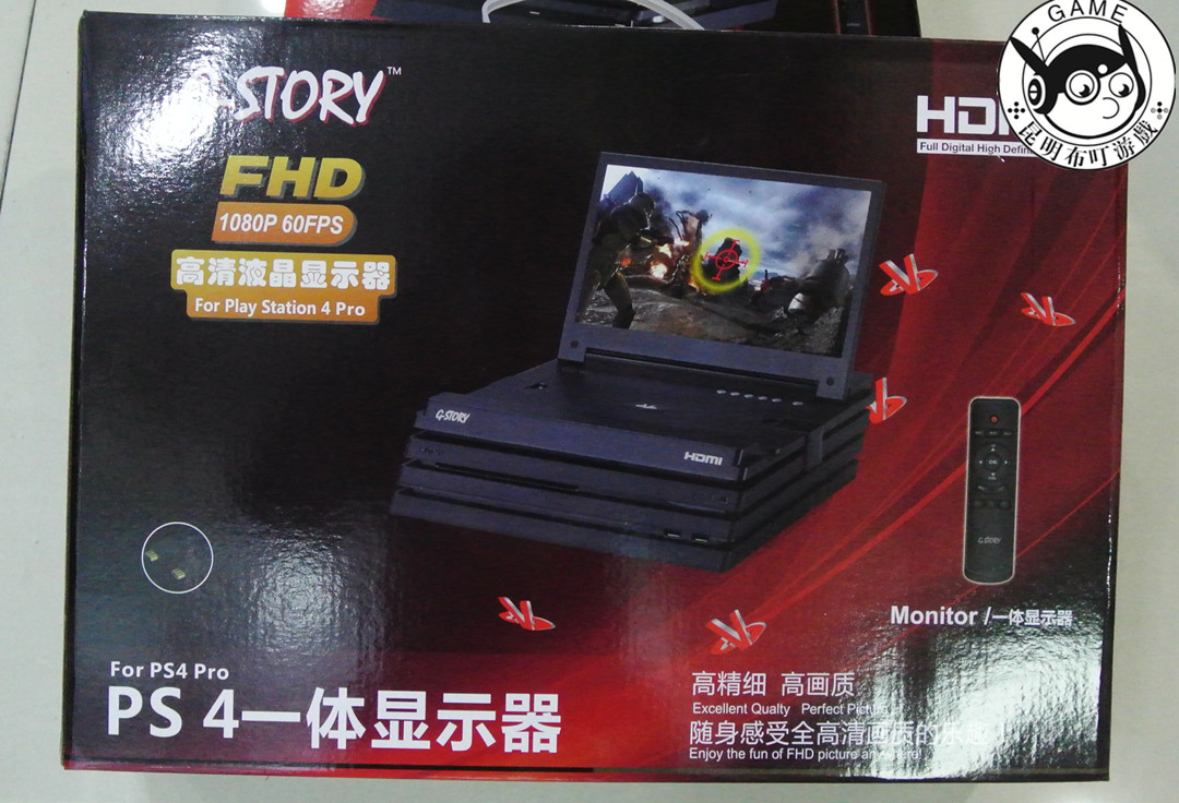 Portable Exhibition Game : Usd ps original g story portable hori ii display