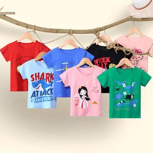 【统一价】拍2件纯棉儿童短袖T恤