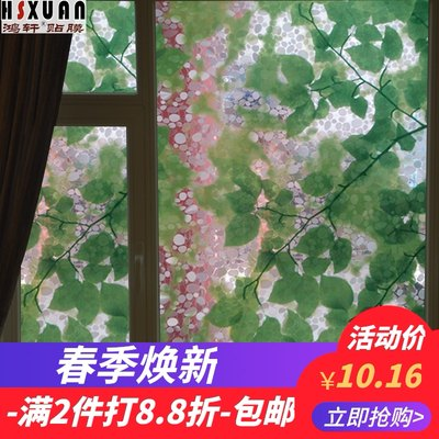 3d glass sticker electrostatic glass sticker sliding door sticker window sticker balcony window sticker window paper sunshade sunscreen