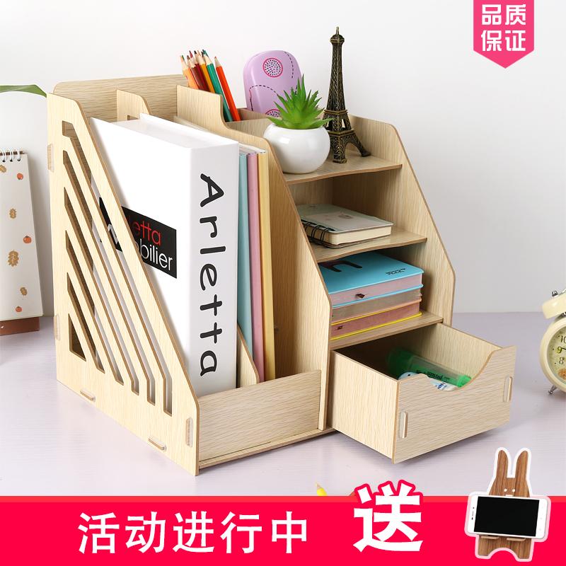 办公室用品桌面收纳盒子桌上创意木质书架A4抽屉式文件夹置物架子