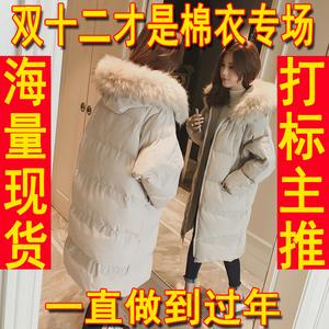 原版做工質量羽絨棉服新款外套女冬面包服韓版加厚中長棉衣