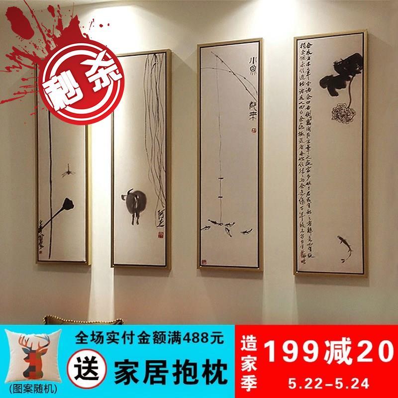 新中式背景卧室挂画齐u白石茶室禅意装饰画客厅水墨墙玄关沙发壁