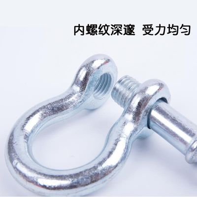 U-lock buckle retrore dismount crane wire rope slime heavy buckle hook ring fixed hanging buckle button