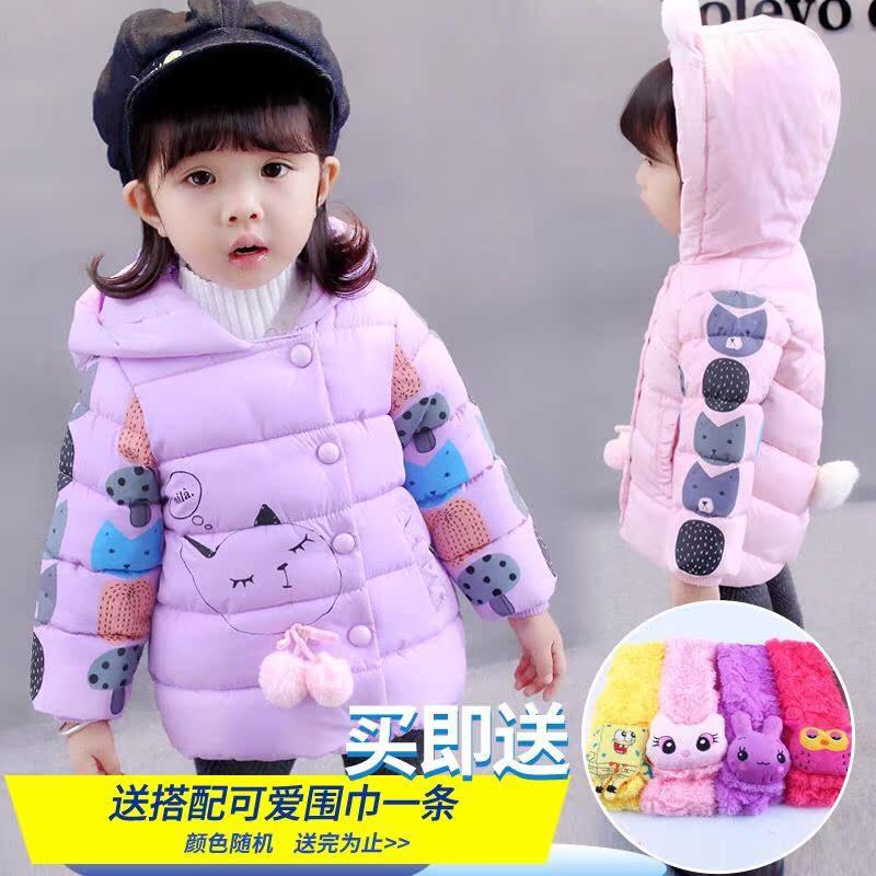 一周半女宝宝冬季加厚棉衣0-1到2-3-4岁小女孩个性羽绒棉棉服冬装