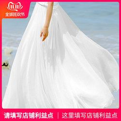 2020 spring and autumn mopping floor skirt fairy 8m big swing skirt beach vacation thin summer gold silk chiffon skirt