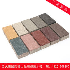 Permeable ceramic brick outdoor patio brick plaza brick brick brick sidewalks absorbent