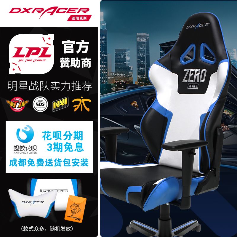 Outstanding Usd 443 85 Dxracer Dirks Rx I8 Gaming Chair Computer Caraccident5 Cool Chair Designs And Ideas Caraccident5Info