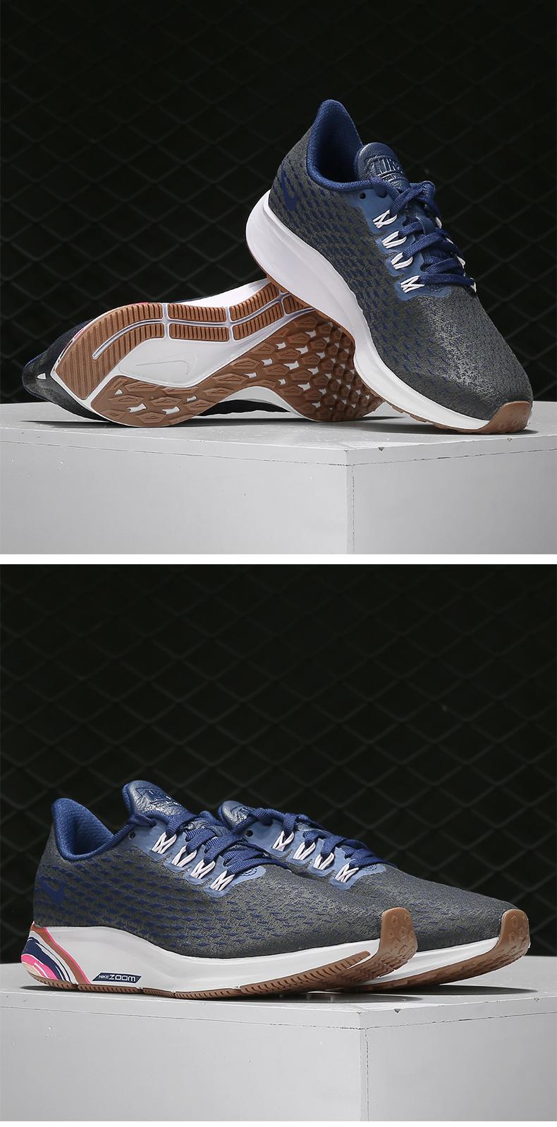 TL天朗運動用品Nike/耐克正品 Air Zoom Pegasus 35 PRM 氣墊飛馬女跑步鞋AH8392