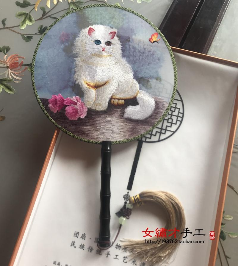 Прозрачный бантики кот