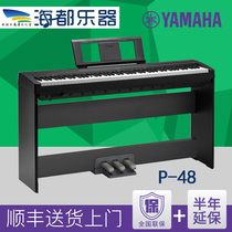 Electric Piano Yamaha portable électronique piano 88 touches lourd marteau P48