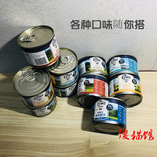 Silly Cat House Authorized Store Ziwi Peak Cat Canned Food Big cans, small cans and various cans to the peak of cats