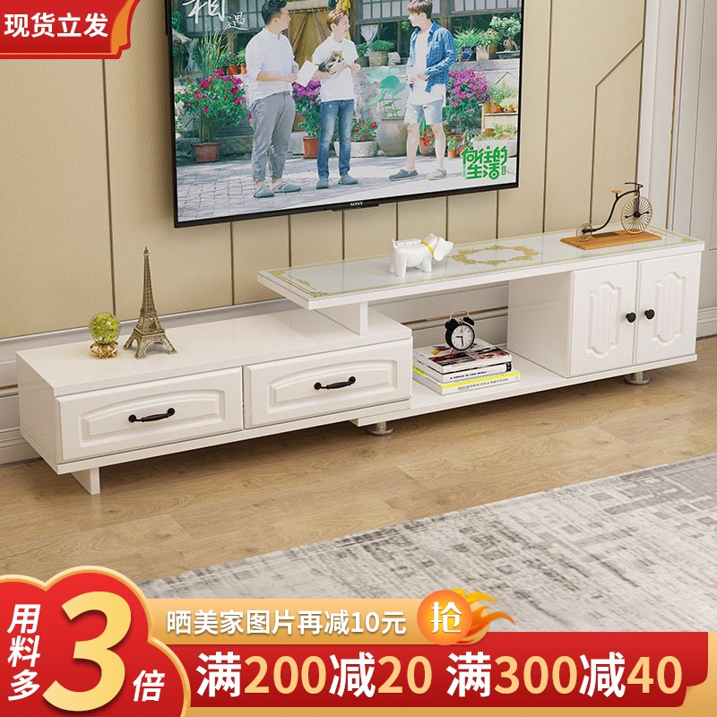 Living room modern simple TV cabinet coffee table combination European tempered glass retractable TV cabinet small household type