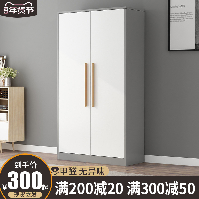 Wardrobe solid wood modern simple home bedroom small family rental room with economy simple assembly children's wardrobe