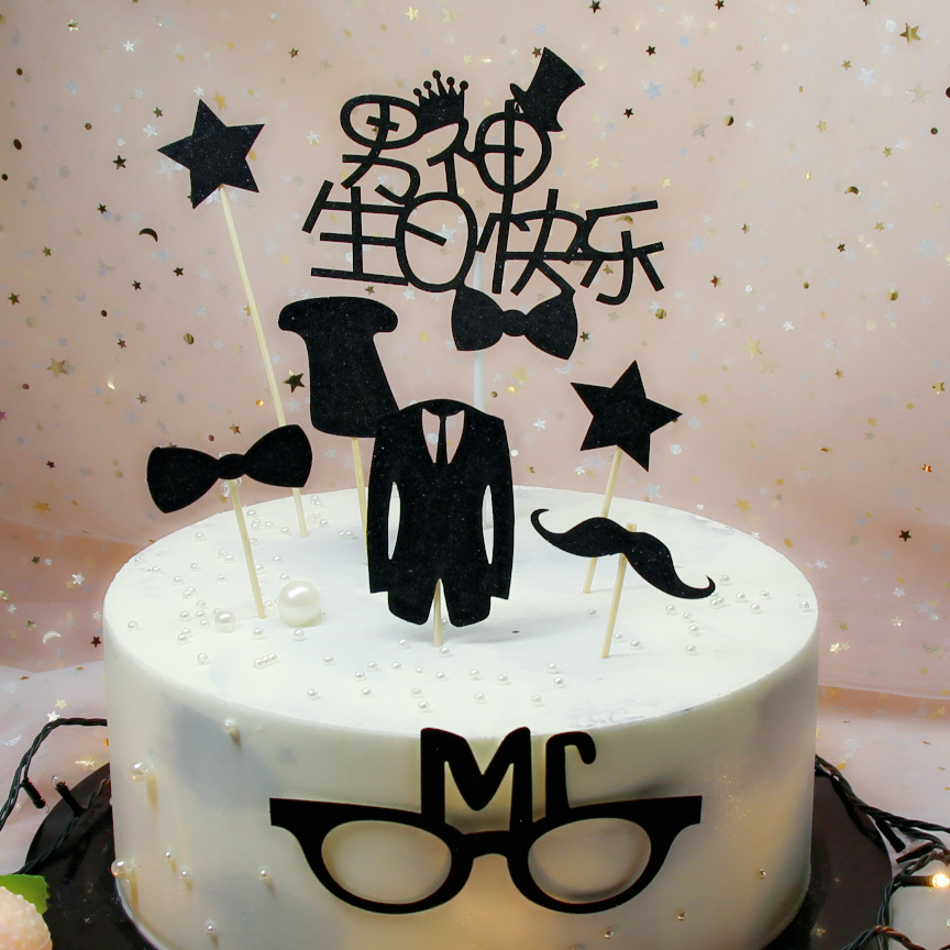 Magnificent Black Male Goddess Happy Birthday Card Cake Decoration Boy And Funny Birthday Cards Online Alyptdamsfinfo