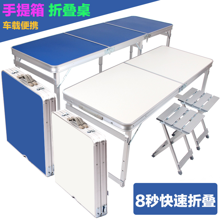 Suitcase Folding Table 1 8 Meters Outdoor Portable Tables And Chairs 5 Stall Lift Promotion Desk