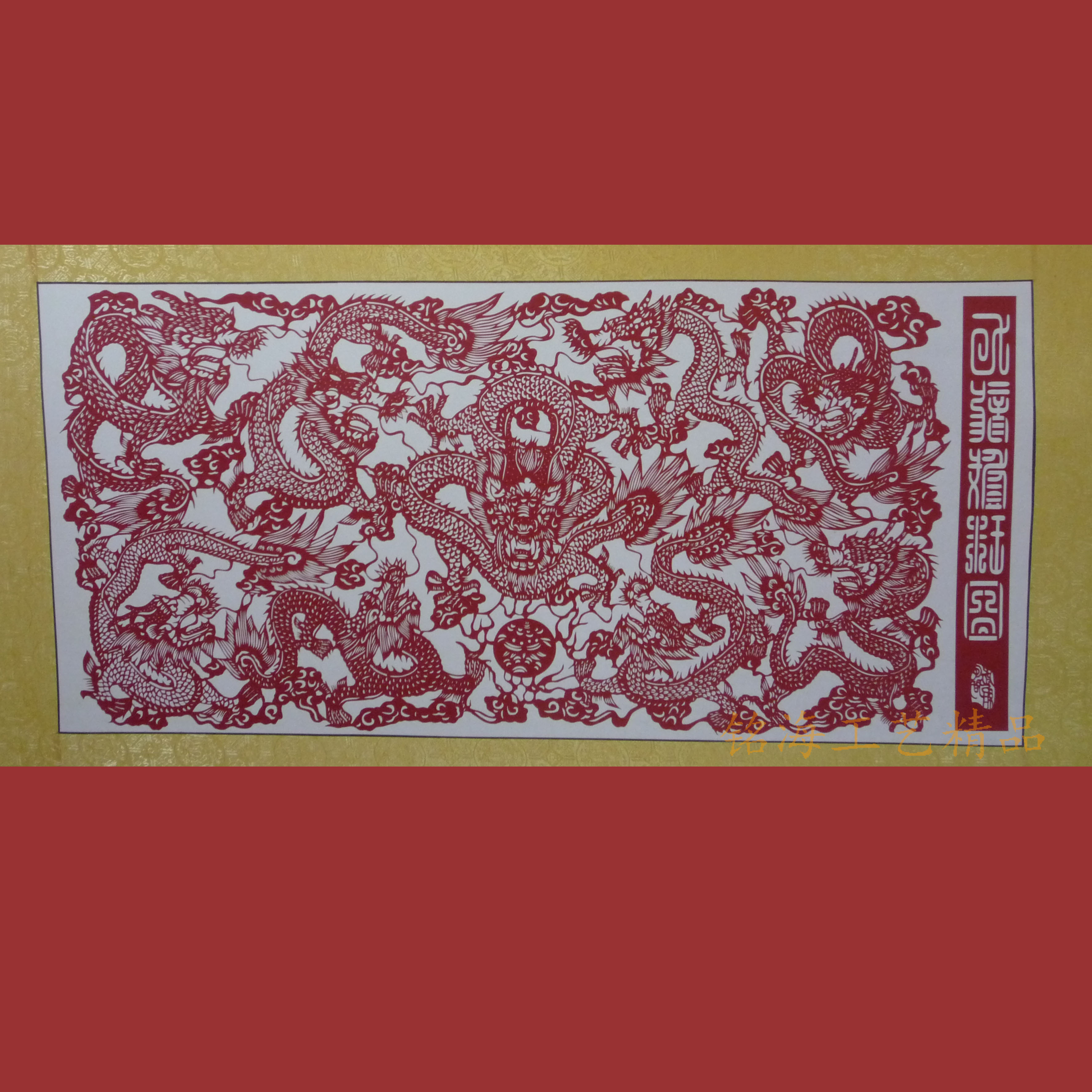 украшение из бумаги Ming Hai