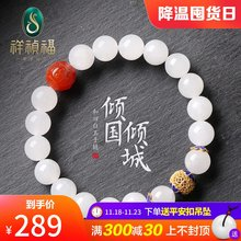 Chen Xiang and Tian Fu natural red bracelet lap ride south white petals inlaid cloisonne bracelets female models genuine