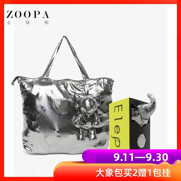 ZOOPA泰国ELeph大象包超大包亮面环保折叠购物袋单肩包女包L号