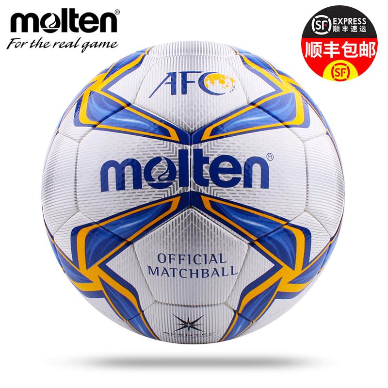 Bóng đá nóng chảy số 5 AFC AFC trận đấu PU hot fit 5003 cuộc thi ma thuật - Bóng đá