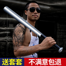 Baseball bat defense vehicle weapon home baseball rod hard fighting defense