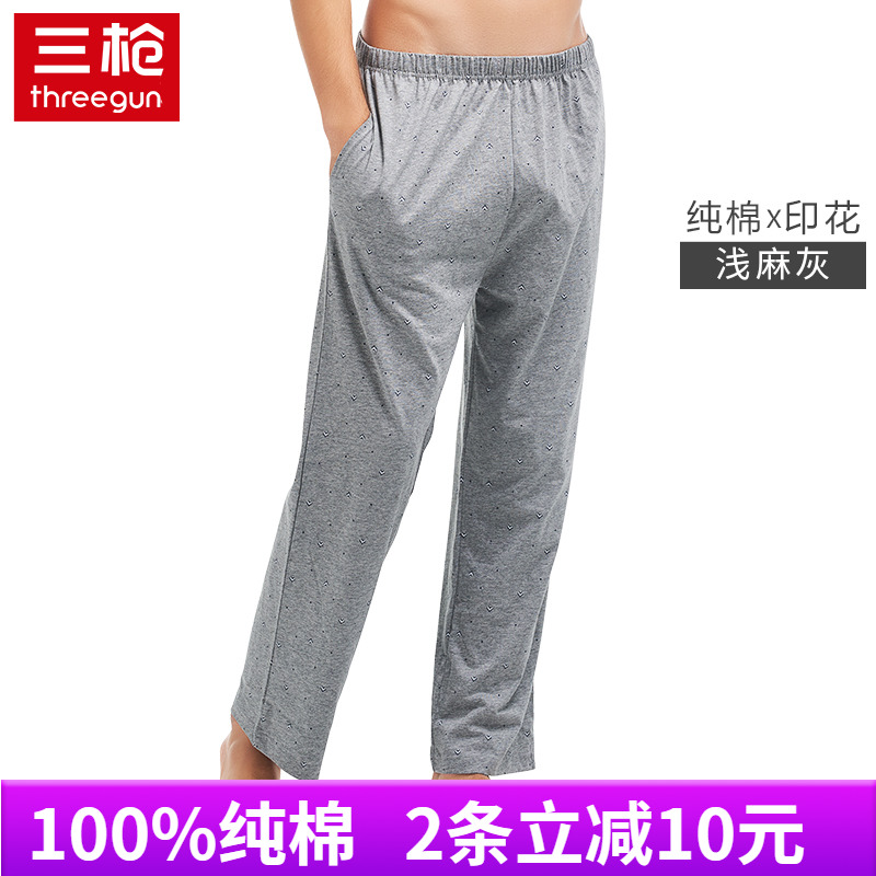 Three-shot cotton home pants men's spring and autumn new plaid print loose soft pajamas cotton men's home pants