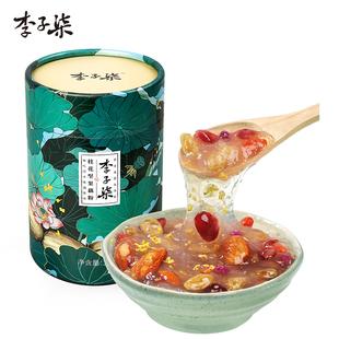 【李子柒】桂花坚果藕粉羹350g