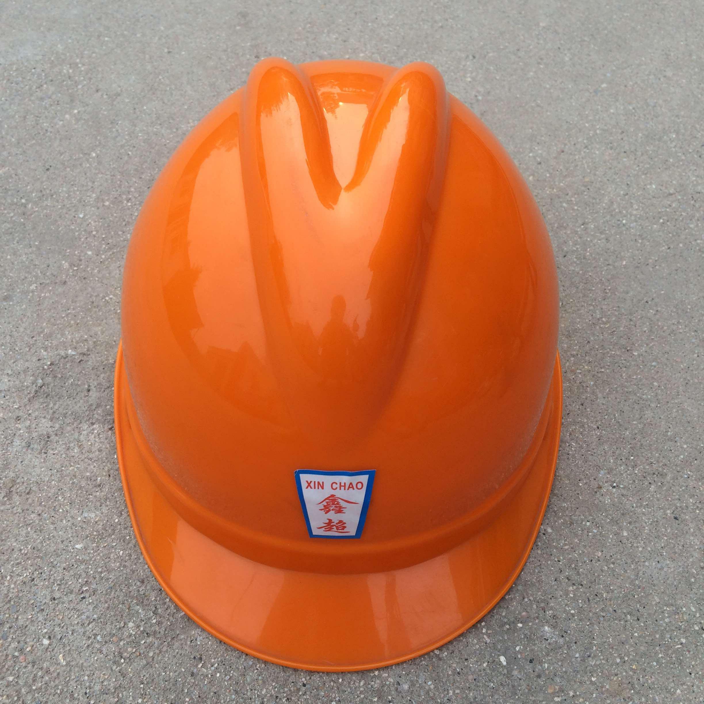 Цвет: Оранжевый цвет