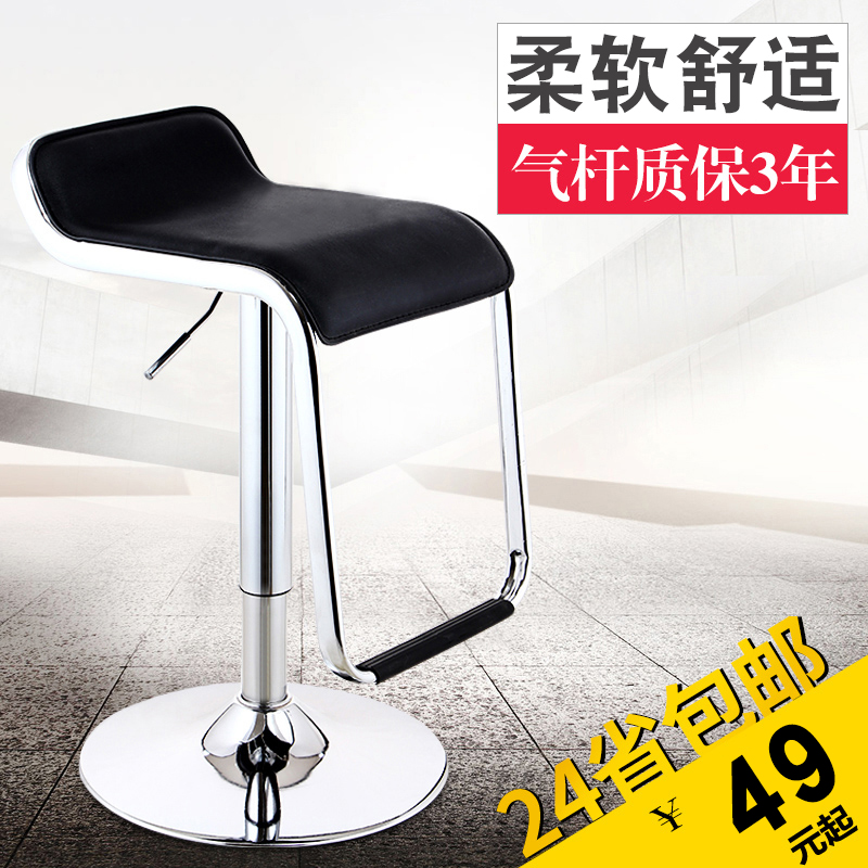 Bar Stools Chairs Home Lifts European Style Mobile Phone