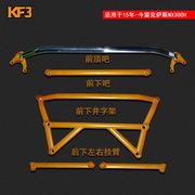 Thanh cân bằng KF3 là thích hợp cho Lexus NX300H phía trước xe roof bar chassis gia cố cốt thép bộ phận