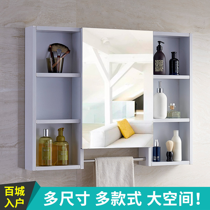 Space Aluminum Bathroom Mirror Cabinet Mirror Box Wall Mounted Toilet With  Towel Bar Storage Cabinet Modern Minimalist Wall Hanging Cabinet