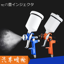 German automobile spray gun World Feng 4000B high atomization imported pneumatic
