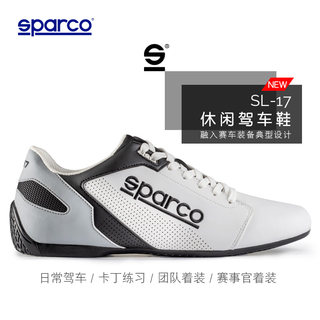 SPARCO SPARCO new casual driving shoes kart racing training shoes SL17 imported from Italy