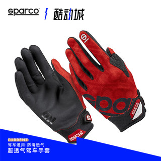 SPARCO Racing SPARCO Short Driving Gloves MECA3 Hand Sweat Breathable Non-slip Imported Technician Gloves