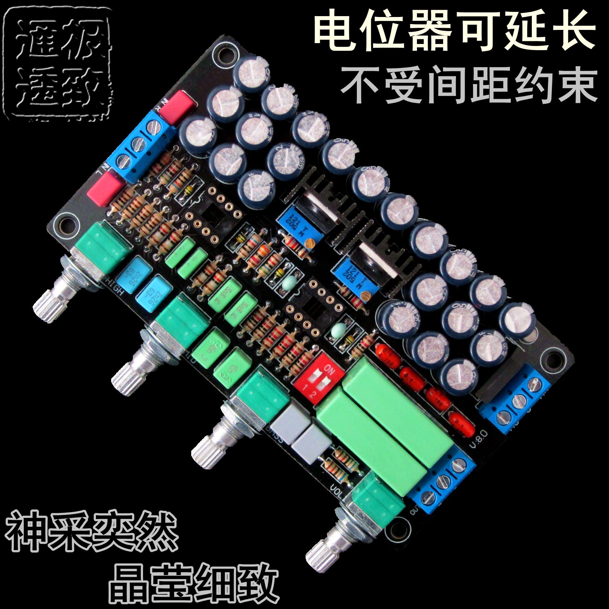 Бесплатная доставка коллекция HIFI настройка доска OPA2604 передний звук настроить доска NE5532 лихорадка назад уровень другой броня категория
